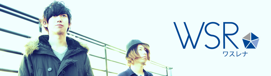 Wasurena_sukiyaki_bg__1_