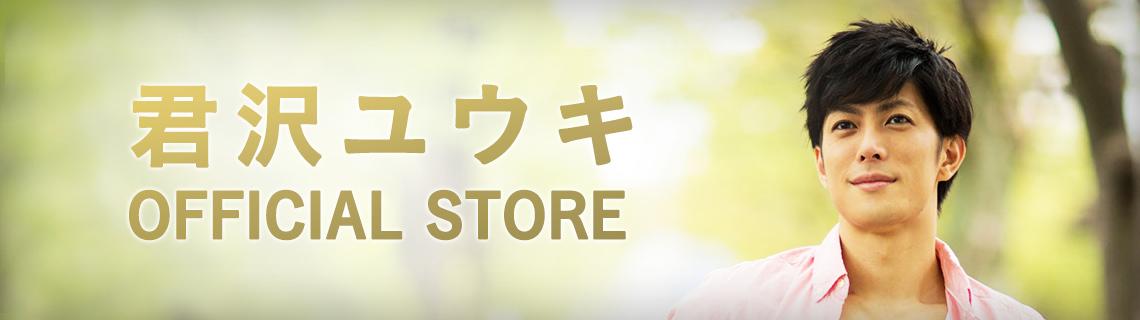 Bnr_store-fix