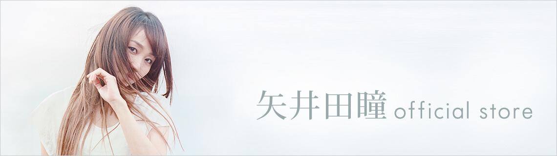 Yaiko_ec2