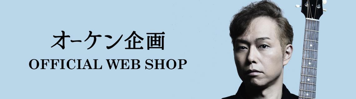 Store-header