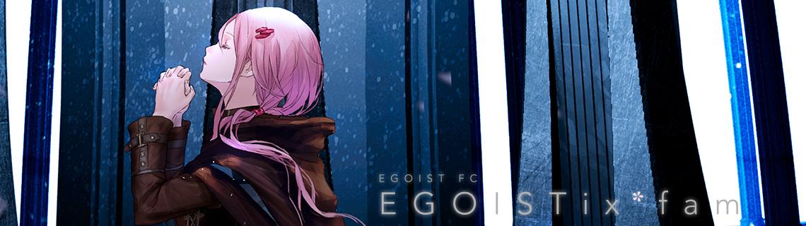 Egoist_eiyuu_ecbanner