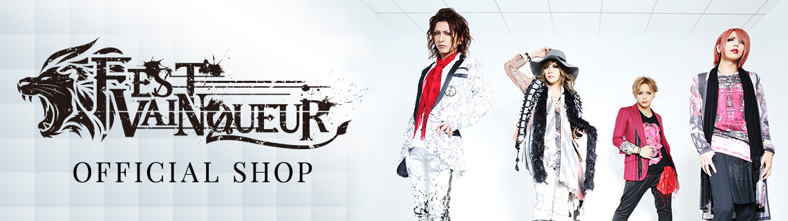 Store_