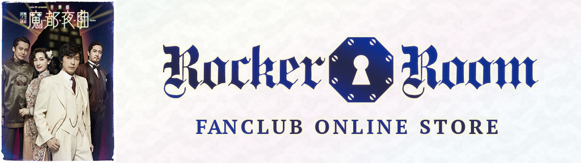 Rocker_bnr