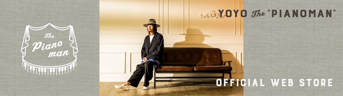 Gazo_sukiyaki_store_pianoman