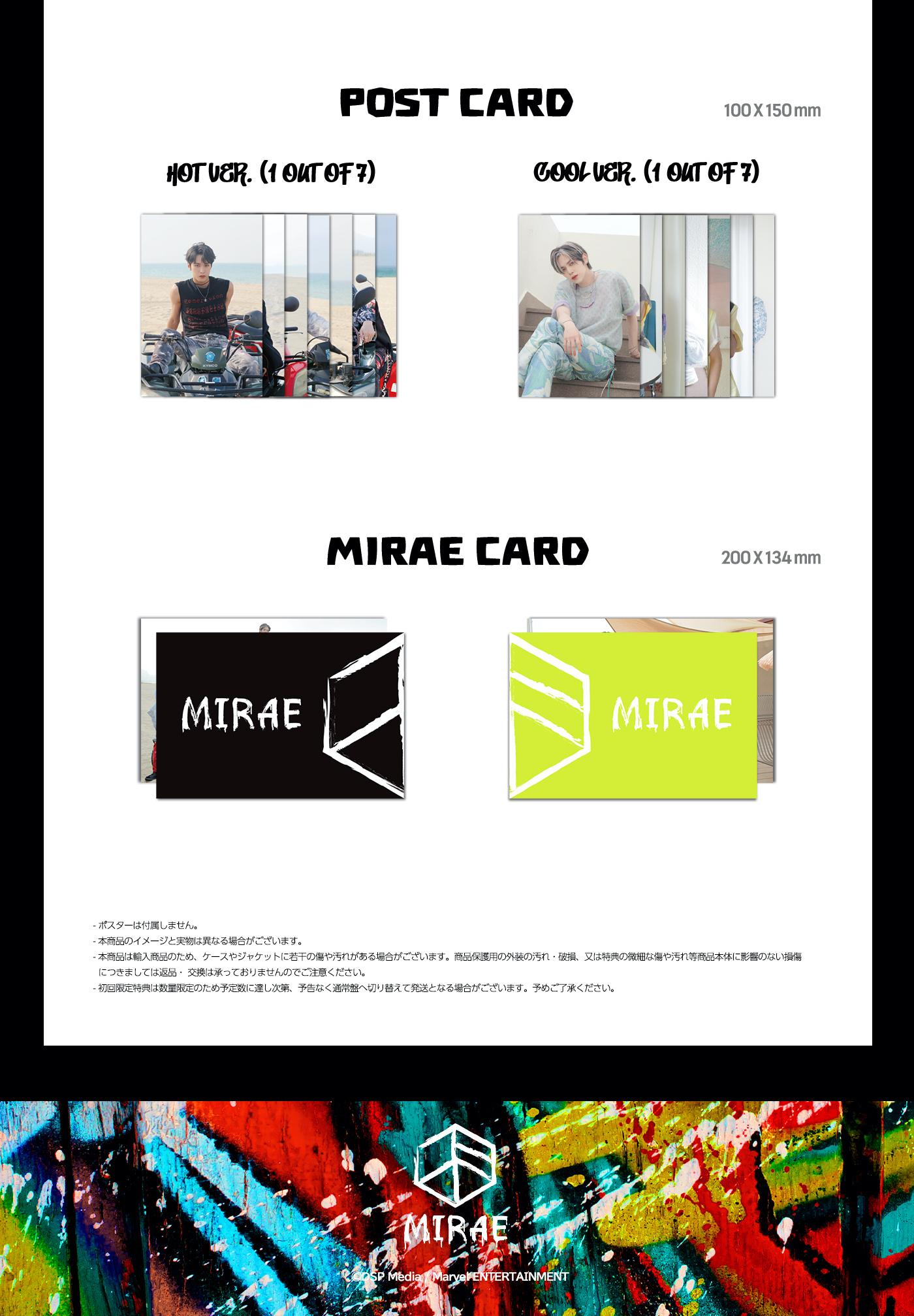 【販売終了/9月4日開催/1部】Splash – MIRAE 2nd Mini Album【オンライン個別握手会対象】