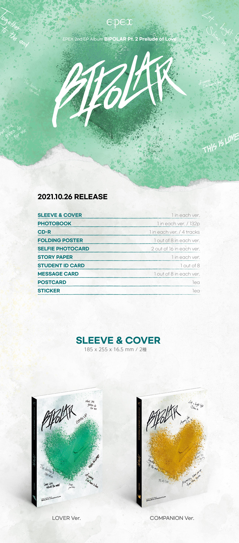 【販売終了/11月11日開催/1部】EPEX 2nd EP Album BIPOLAR Pt. 2 사랑의 서 : Prelude of Love【オンライン個別握手会対象】