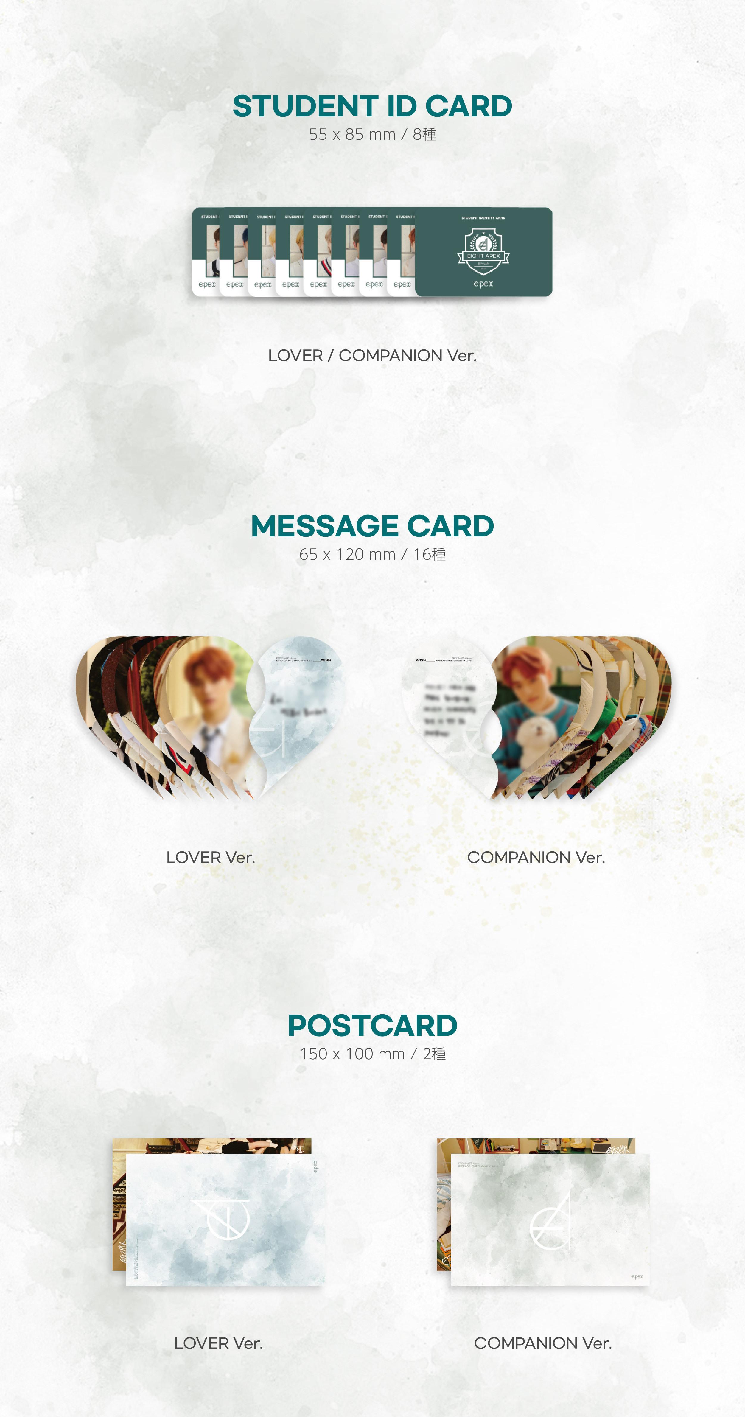 【販売終了/11月11日開催/2部】EPEX 2nd EP Album BIPOLAR Pt. 2 사랑의 서 : Prelude of Love【オンライン個別握手会対象】