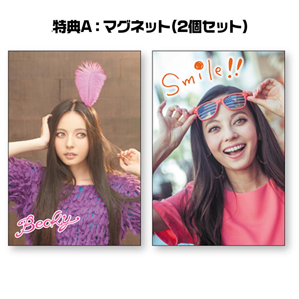 会報 vol.7 ~2013年★夏号~
