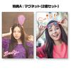 会報 vol.5 ~2012年★夏号~