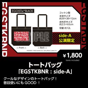 トートバッグ「EGSTKBNR:side-A」