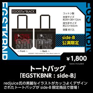 トートバッグ「EGSTKBNR:side-B」