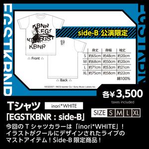 Tシャツ「EGSTKBNR:side-B」