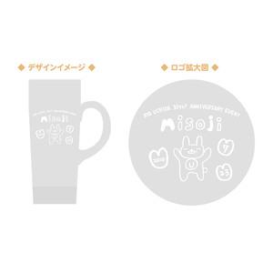 内田彩デザインビールジョッキ第2弾