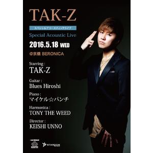 TAK-Z Special Acoustic Live DVD