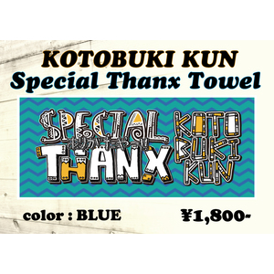 寿君 Special Thanx Towel