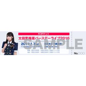 【DOLLER☆HOUSE先行】太田里織菜バースデーライブ2016