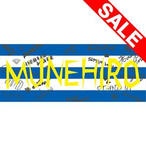 MUNEHIRO LOGO towel (BLUE)