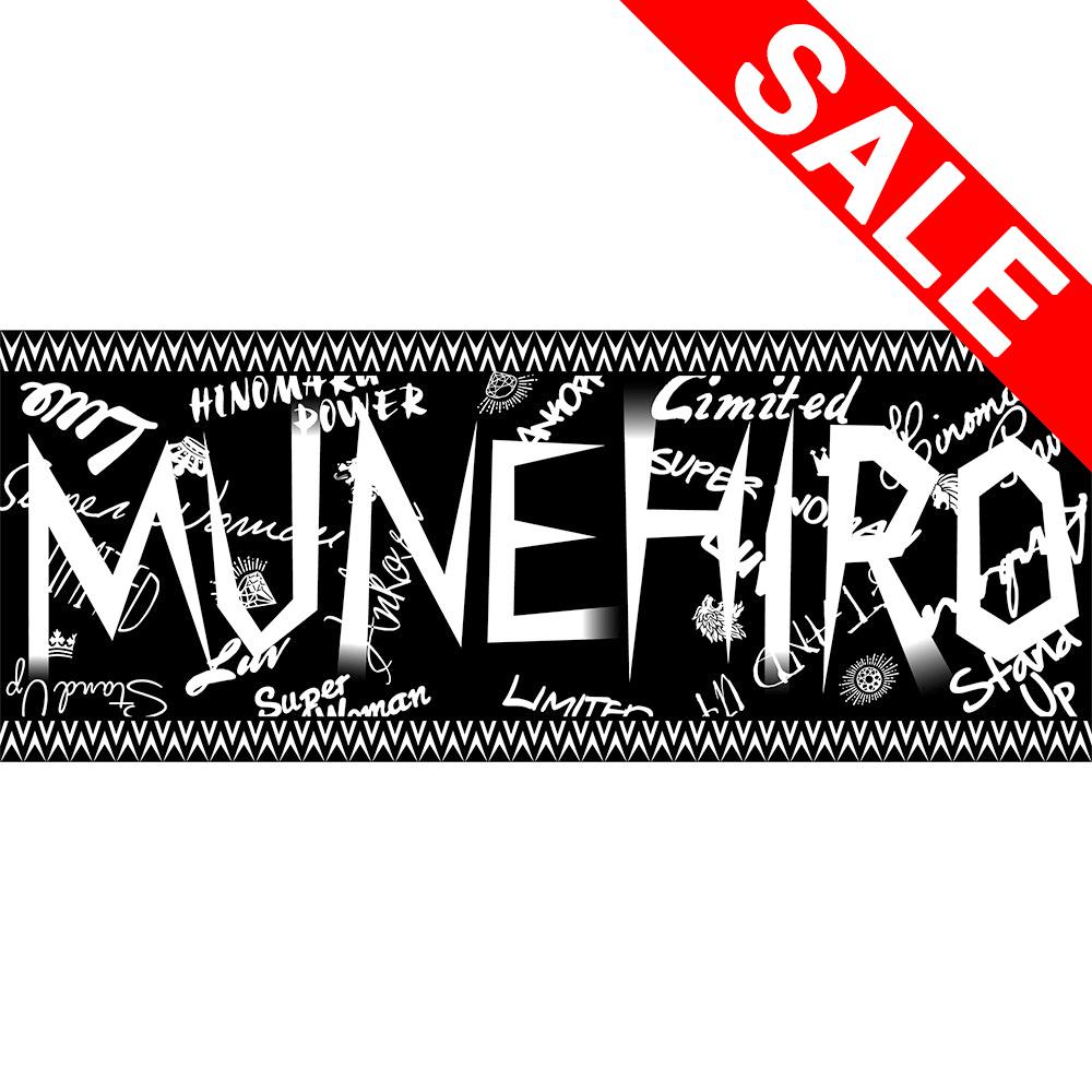 MUNEHIRO LOGO towel(BLACK)