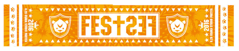 FEST FES 2016 マフラータオル