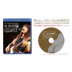 "矢井田瞳 LIVE TOUR ""15"" COMPLETE EDITION -Ch.yaiko Limited Pack-"
