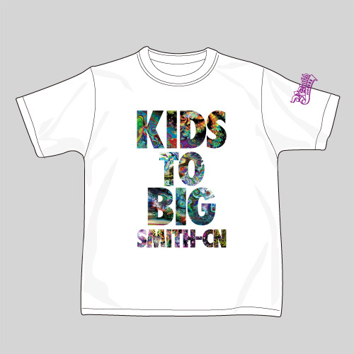 SMITH-CN『KIDS TO BIG』Tシャツ