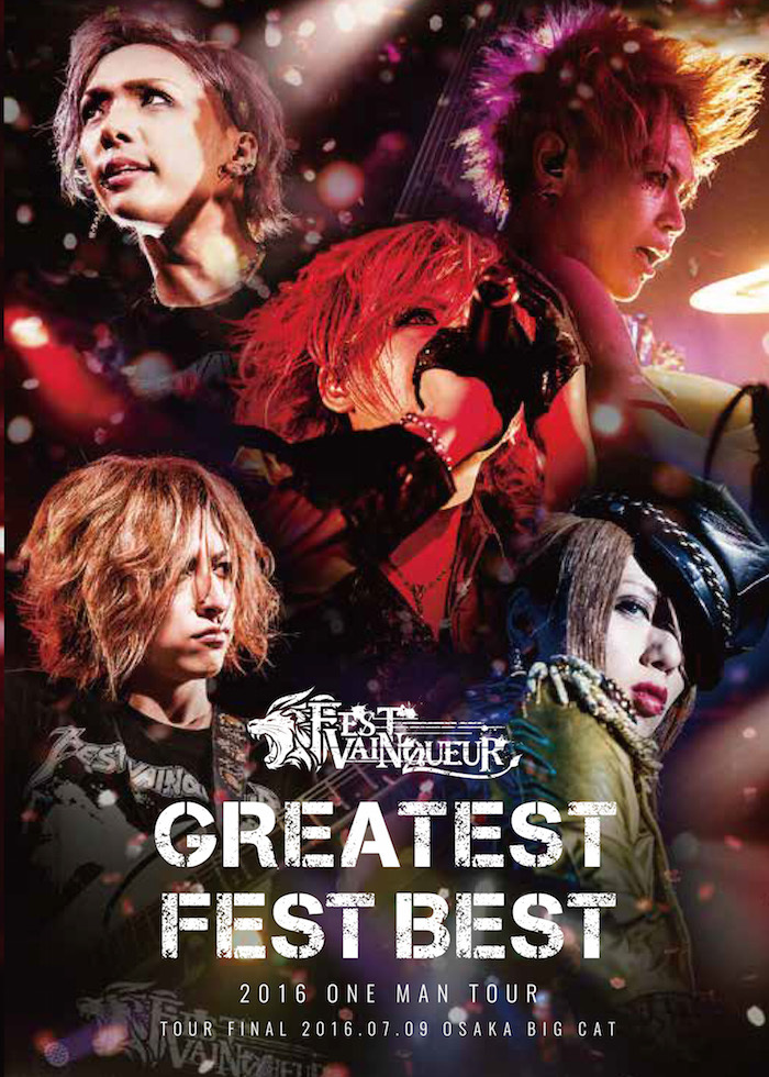 『GREATEST FEST BEST』 LIVE DVD