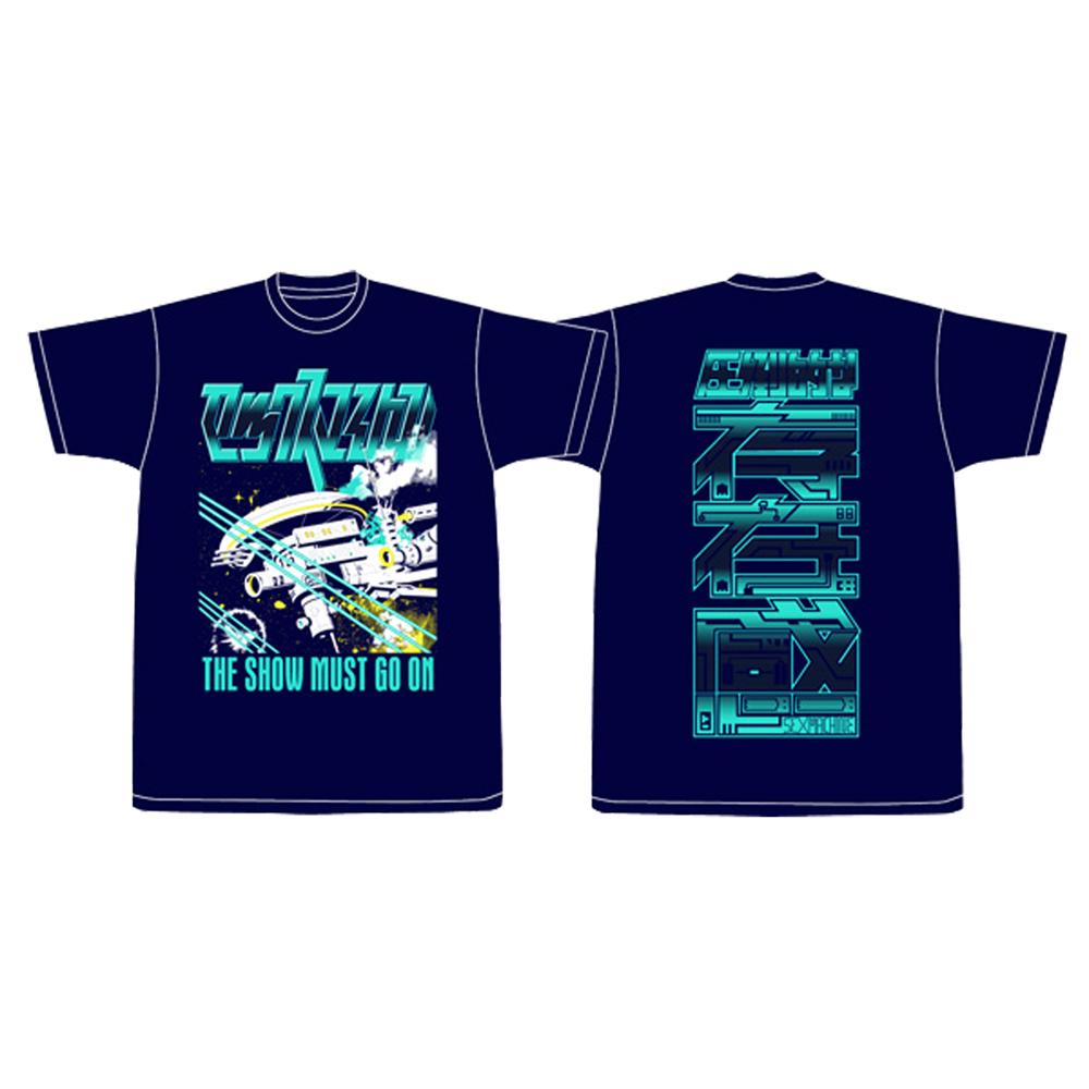 宇宙船Tシャツ(ネイビー)