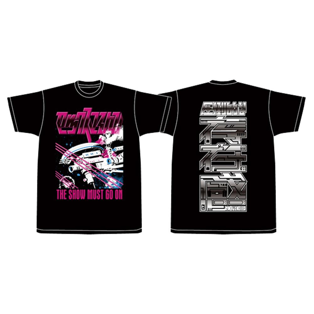 宇宙船Tシャツ(ブラック)