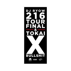 216 TOUR FINAL / FACE TOWEL