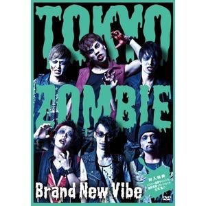TOKYO ZOMBIE Music Video(DVD)