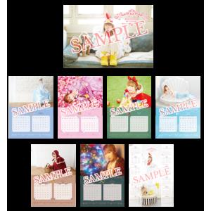 内田彩2017年カレンダー