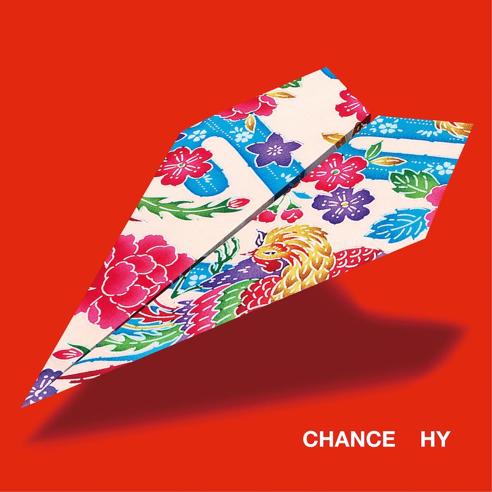 CHANCE ファンクラブ限定盤 (2CD+DVD+グッズ)