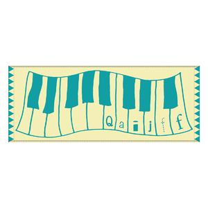 森のピアノタオル