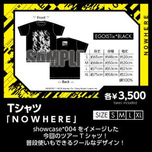 Tシャツ「N O W H E R E」
