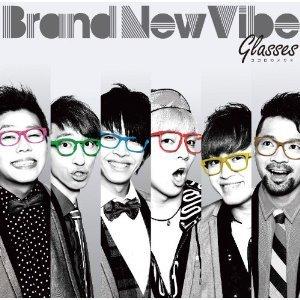 Glasses-ココロのメガネ-(CD+DVD)※ 初回封入特典付