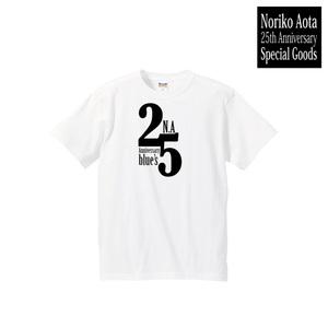 Noriko Aota 25th Anniversary Tシャツ