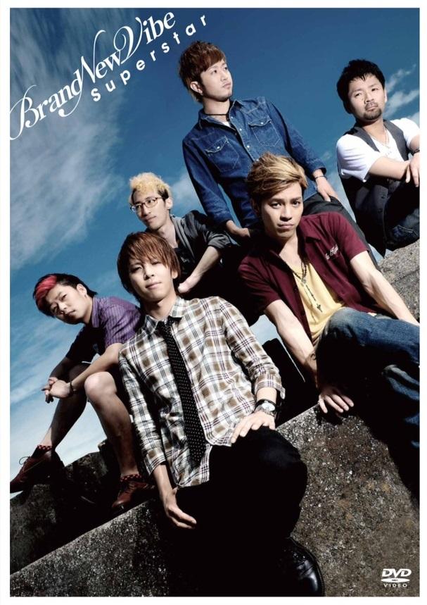 Superstar Music Video(DVD)※初回封入特典付