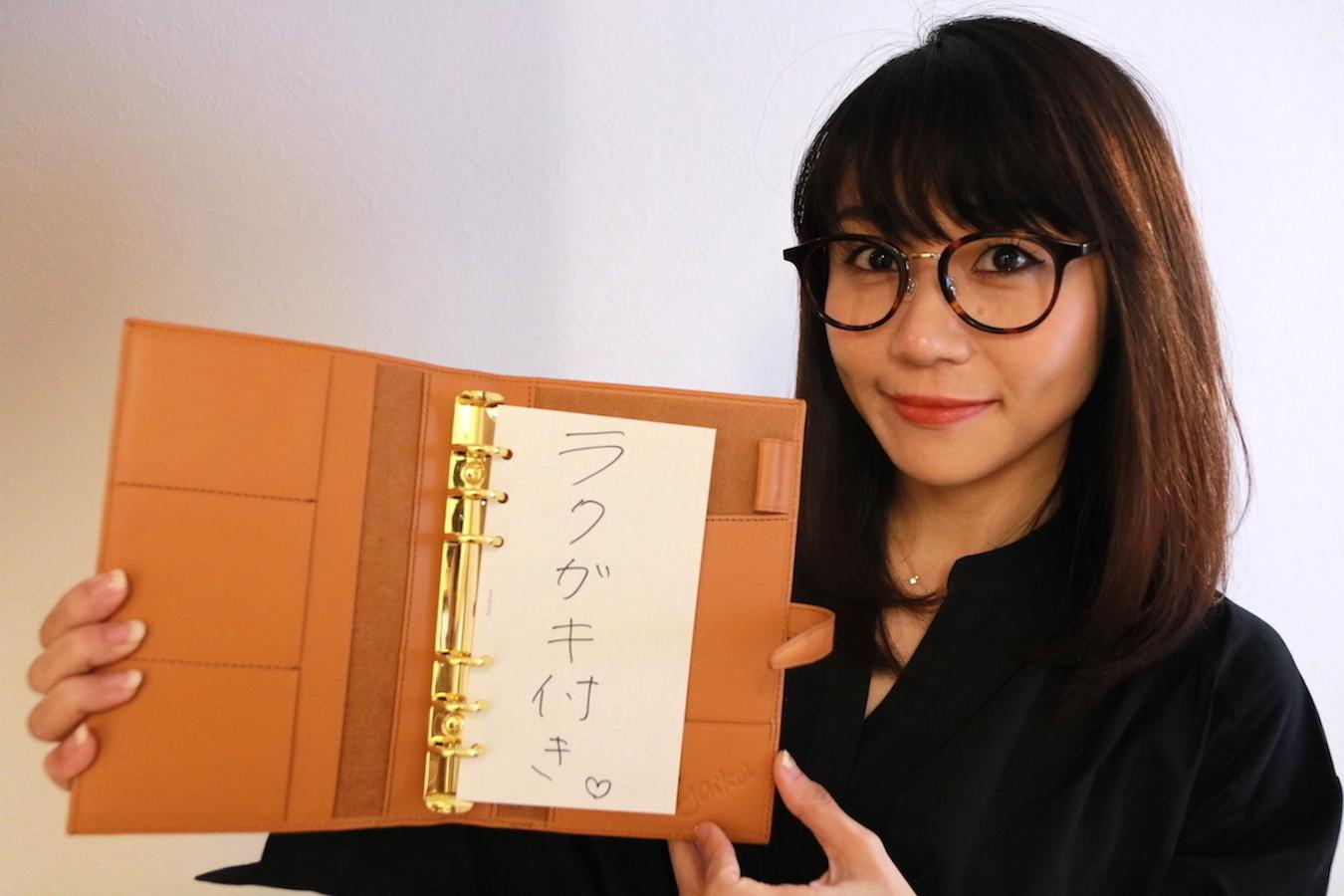 本牛革システム手帳カバー /produced by yaiko