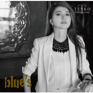 blue's