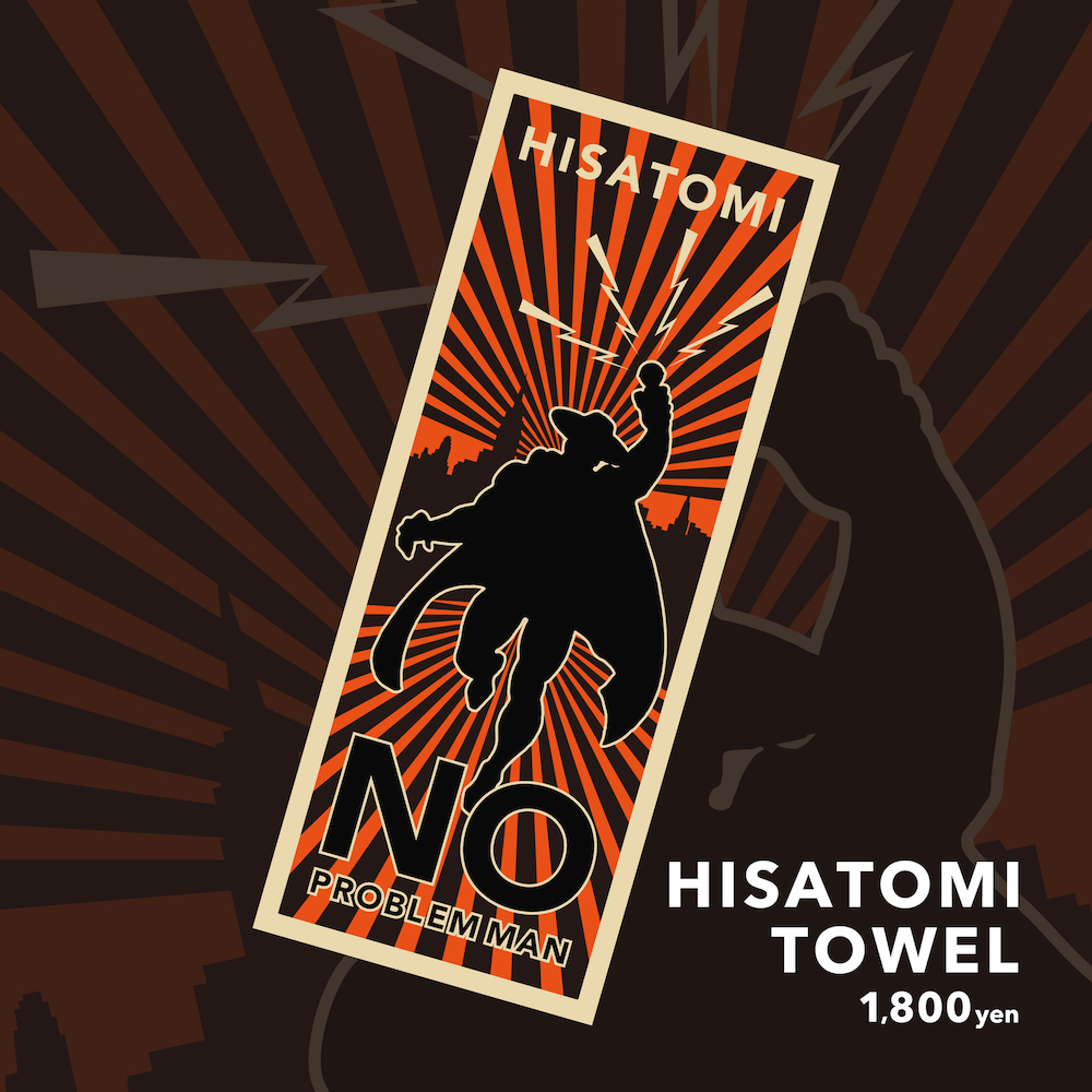 HISATOMI TOWEL