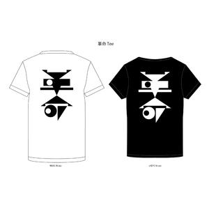 <革命>ロゴTシャツ
