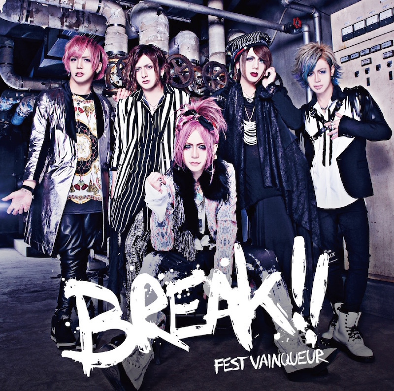3rd Full Album「BREAK!!」通常盤