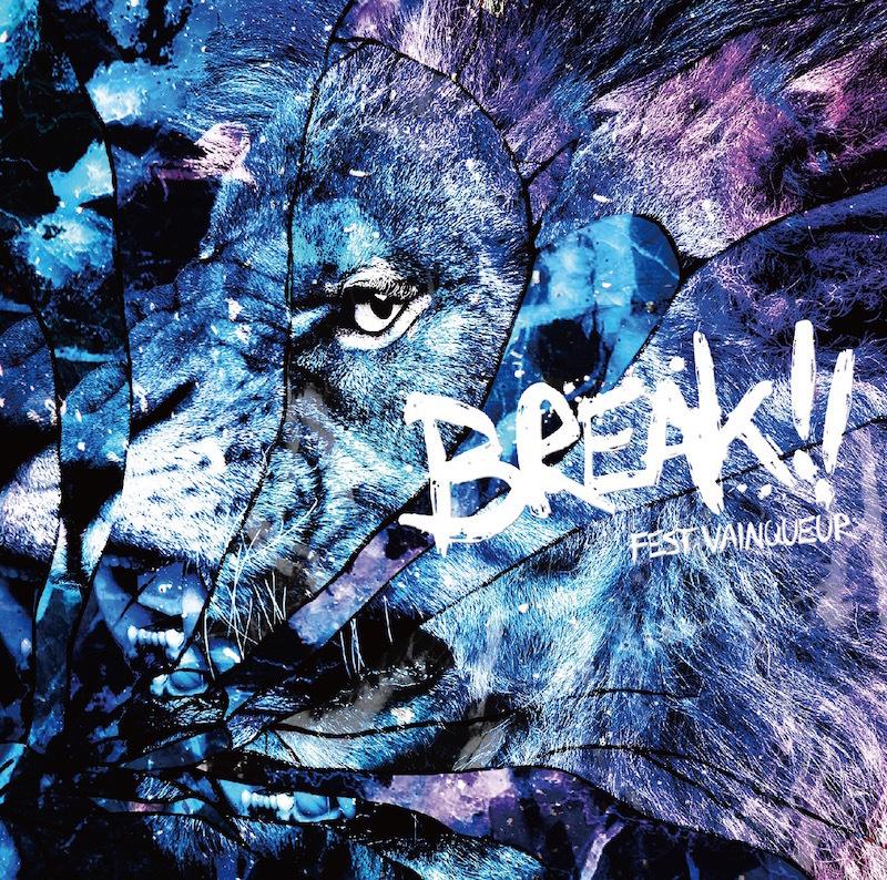 3rd Full Album「BREAK!!」初回限定盤