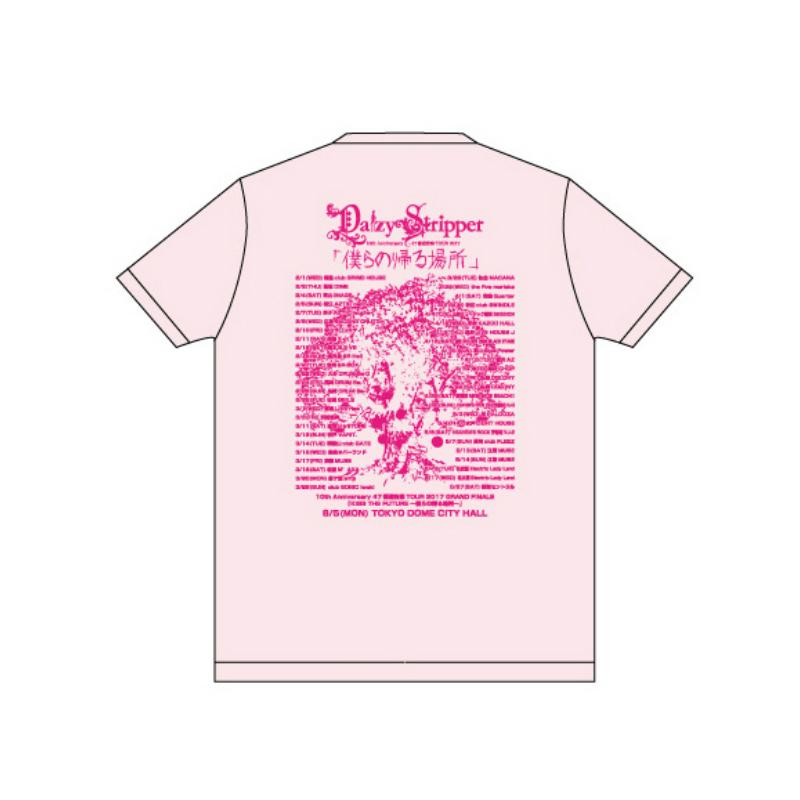 TOUR「僕らの帰る場所」TシャツPK