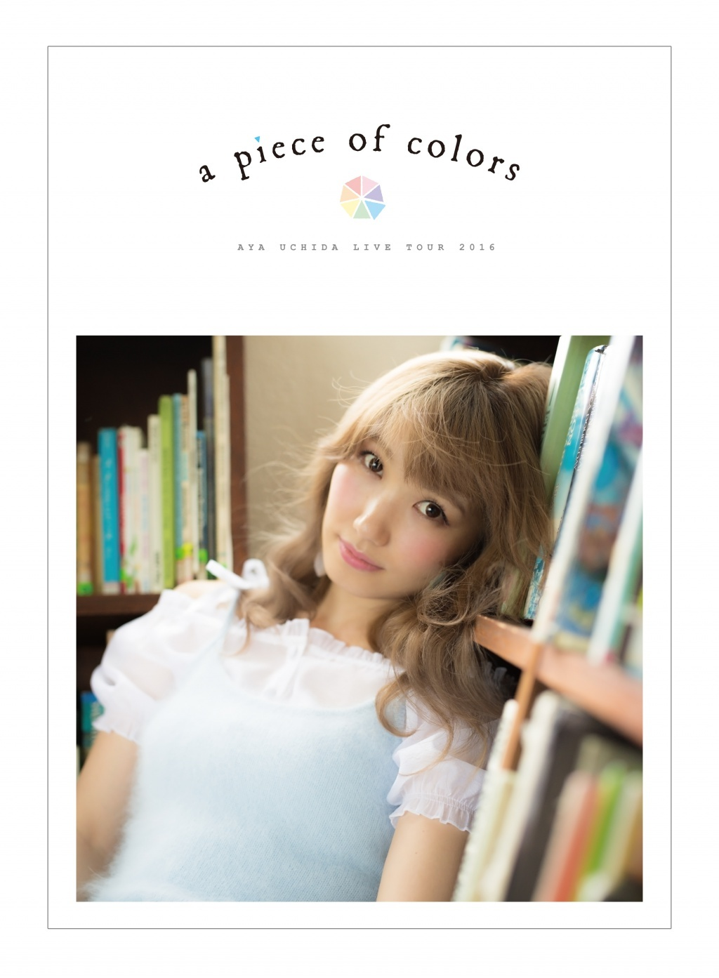AYA UCHIDA LIVE TOUR 2016 ~a piece of colors~ パンフレット
