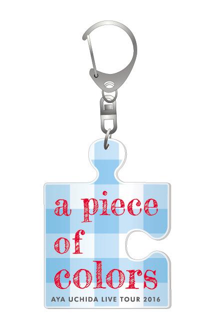 AYA UCHIDA LIVE TOUR 2016 ~a piece of colors~ アクリルキーホルダー