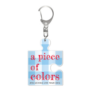 AYA UCHIDA LIVE TOUR 2016 ~a piece of colors~ アクリルキーホルダー