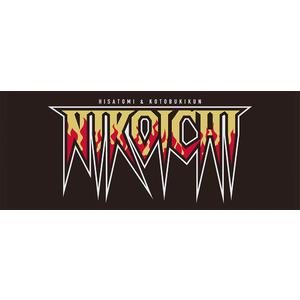 NIKOICHI TOWEL2017