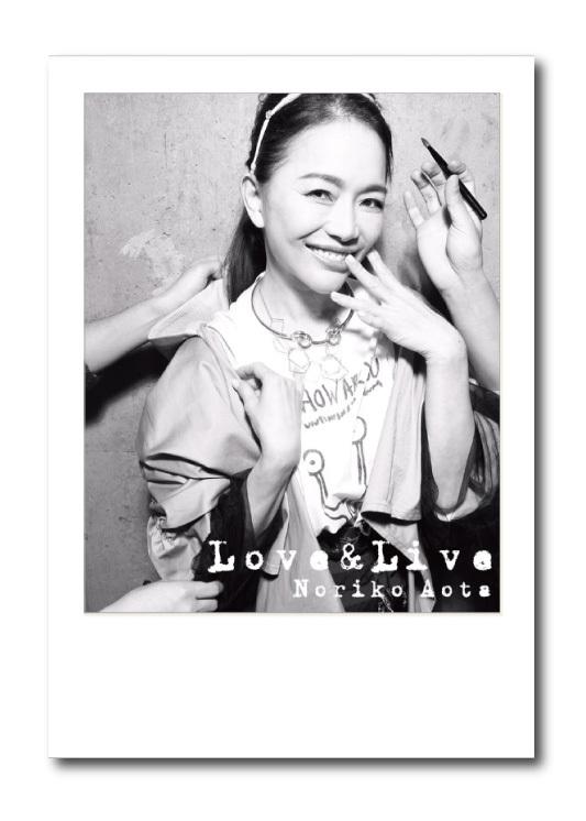 青田典子写真集「LOVE&LIVE」