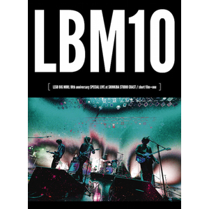 LEGO BIG MORL 10th anniversary SPECIAL LIVE at SHINKIBA STUDIO COAST / short film+one